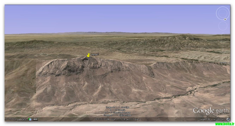 عکس هوایی طاق اسومب