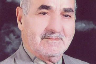 یادی از مرحوم مغفور حاج علی خرامان