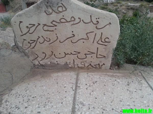 Mahjani_..