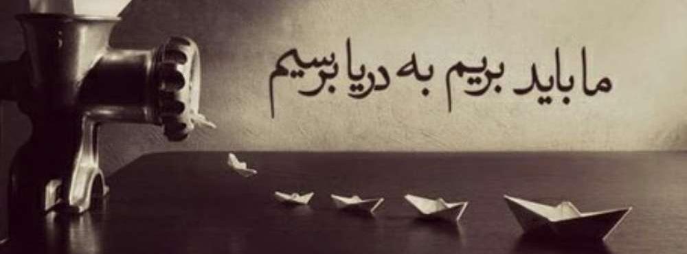 نوه علیحسن